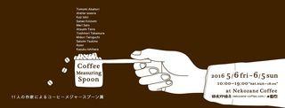 coffeem-1.jpg